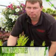 Online Garden Designer